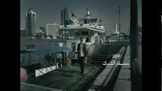 راشد الماجد و وليد الشامي - يا محبي (النسخة الأصلية)   قناة نجوم