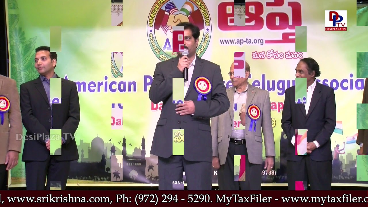 ExtraOrdinary Visuals and Performances from APTA Sankranti Sambaralu held in Dallas || DesiplazaTV