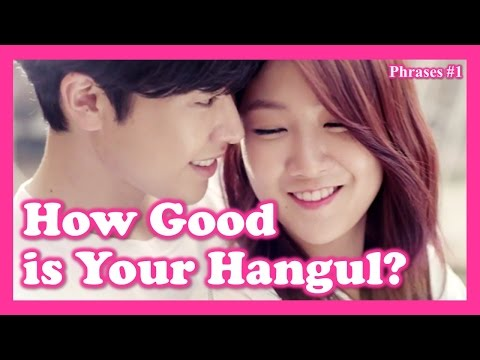 Kpop Quiz: How good is your hangul? (Phrases 1)