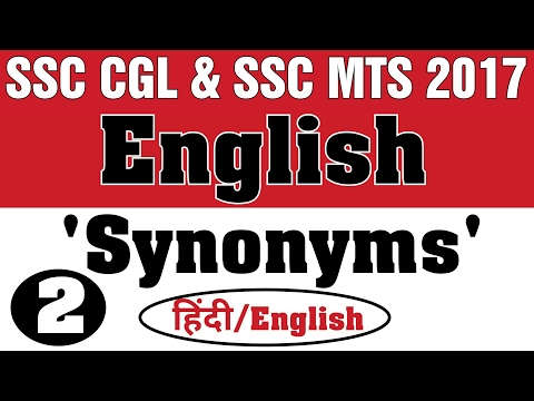 English Synonyms Part-2 For SSC CGL & MTS 2017[HINDI/ENGLISH]