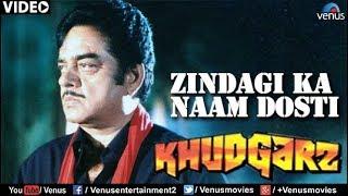 Zindagi Ka Naam Dosti - Solo (Khudgarz)