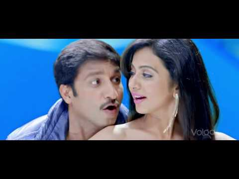 loukyam telugu movie Pink lips video song 2014
