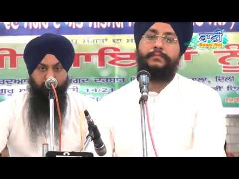 Bhai-Amarjeet-Singh-Ji-Patiale-Wale-At-Karala-On-16-July-2018