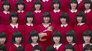 Süße japanische Werbung, die den Lebensweg einer Frau zeigt!