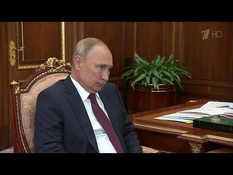 Поддержка агропромышленного комплекса в центре внимания президента на встрече с Дмитрием Патрушевым.