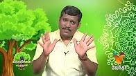Maruthilla Maruthuvam |Putham Puthu Kalai| (09/01/2018) | [Epi-1227]