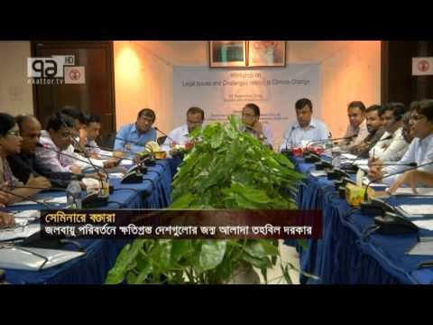 LRI in Dhaka
