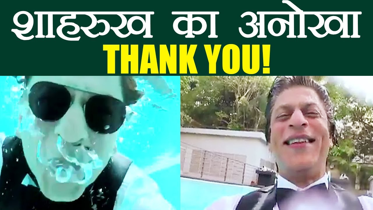4c8762f433 Shahrukh Khan THANKS 33 Million followers with UNDERWATER video ...
