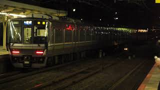JR西日本 223系2000番台 普通 米原行き JR貨物 EF510-501号機 貨物列車 近江八幡駅 20191026