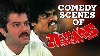 Funniest Scenes of Anil Kapoor & Johnny Lever | Tezaab - Jukebox