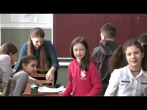 Буллинг в гимназии №7