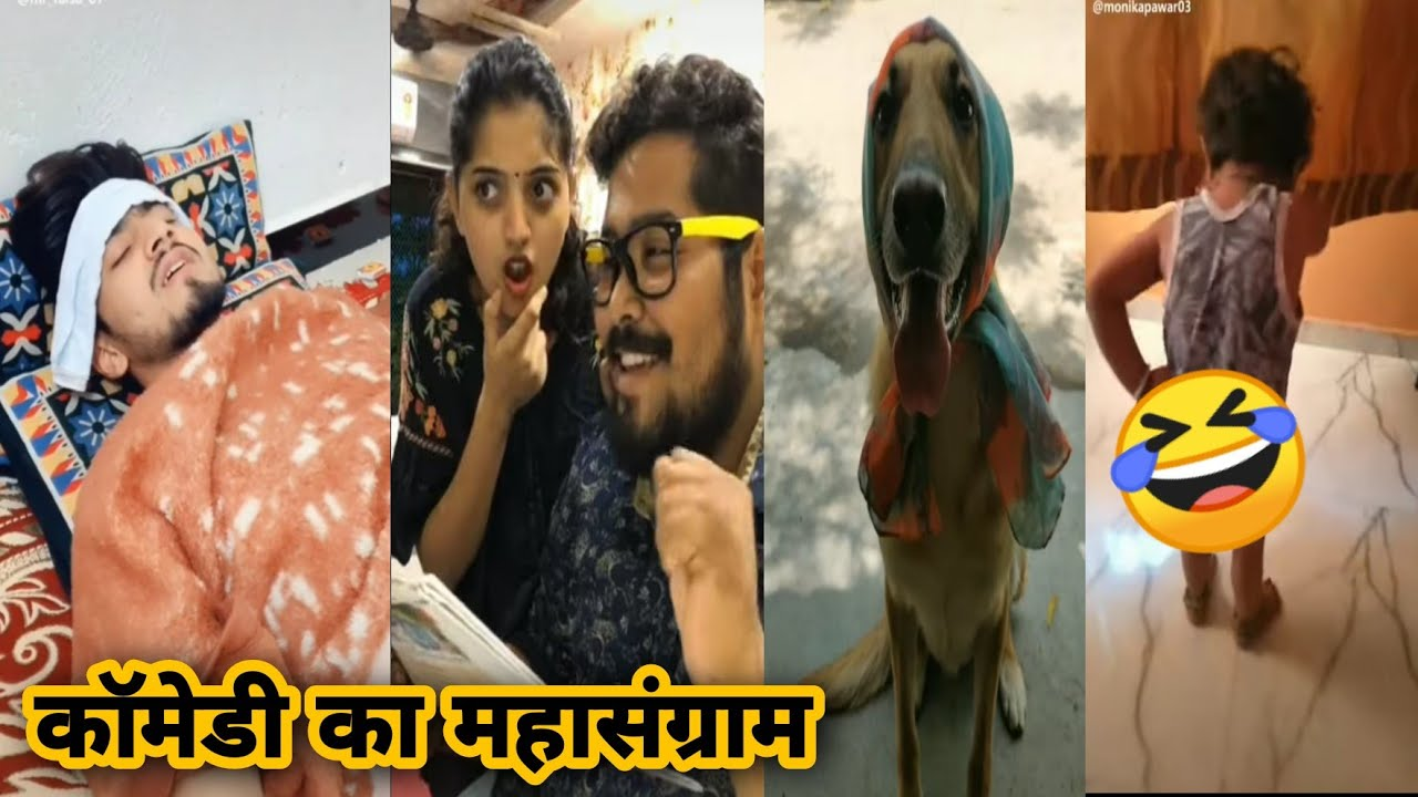 #Tiktok#Comedy#Tiktokcomedy Best comedy tik tok video 2020 । Tik tok comedy video.