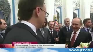 Путин под спайсом