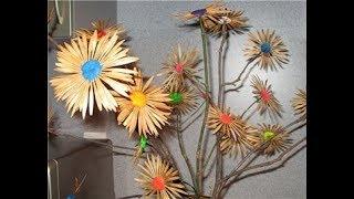 Цветы из природного материала.