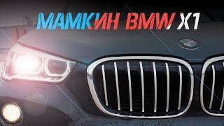 Обзор BMW X1 2019