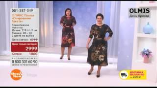 Shop & Show (Одежда). 001587049 Платье «Очарование букета»