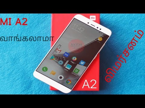 MI A2 Full Specification , Price And...