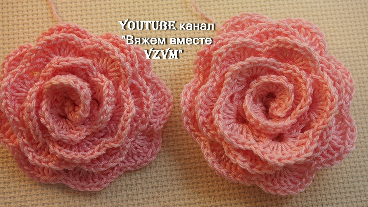 ✿Как связать розочку крючком  Объемные цветы крючком Урок 75  Surround the flower is crocheted
