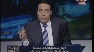 الغيطي عن الحرائق المتكررة: الحكومة متقاعسة.. ولو إسرائيل بتحكمنا مش هتعمل كده