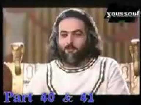 Download Annabi Youssouf en poular part (40)et/(41)fen