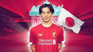 The reason why Liverpool signed Japanese sensation Minamino | Oh My Goal