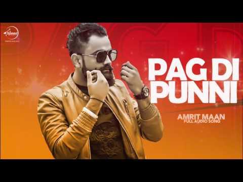 Pag Di Punni ( Audio Song ) | Harish Verma | Sameksha | Amrit Maan | Vaapsi | Speed Records