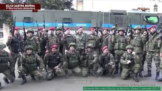 СПЕЦНАЗ ЧЕЧНИ ПОДВИНУЛ ТУРЦИЮ И ИРАН В СИРИИ!Война бои сирия новости КАДЫРОВ