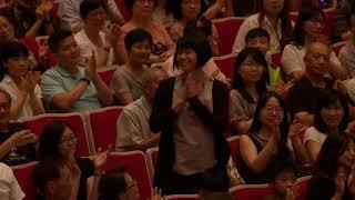 小巨人絲竹樂團:廣陵散的迴響 (古箏/許馨方)