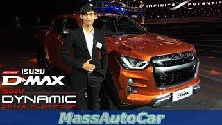 All New ISUZU D-MAX 2020: เปลี่ยนเจนฯแล้ว ท๊อปสุด 1,164,000 บาท