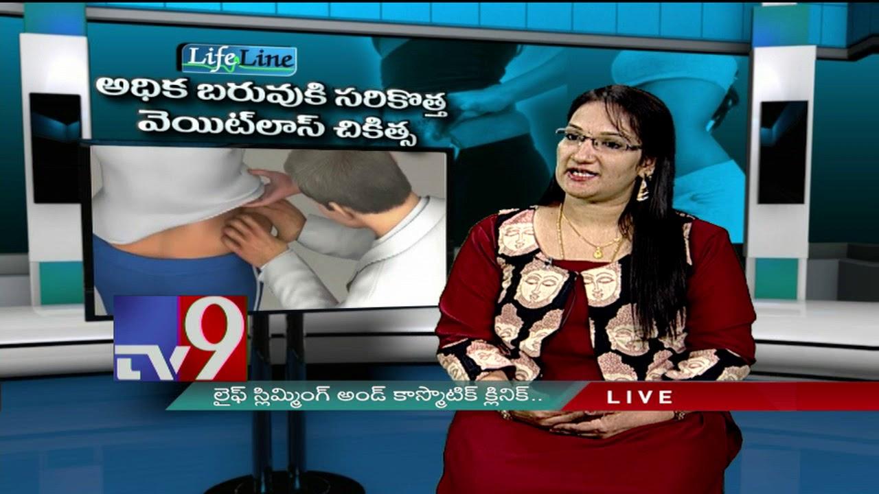 Download Obesity - Latest treatment - Lifeline -  TV9