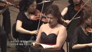 G. Verdi Requiem-Nr. 2-2,3 Tuba mirum, Liber scriptus / 창원시립합창단