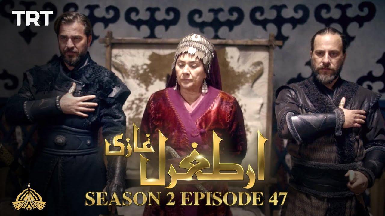 Ertugrul Ghazi Urdu - S02E47