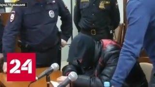 Кальян, сауна, нападение на полицейского: скандальная прогулка сына сити-менеджера Чебоксар - Росс…
