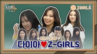 Z-POP SCHOOL : A to Z - Ep. 2 A Day with DIA
