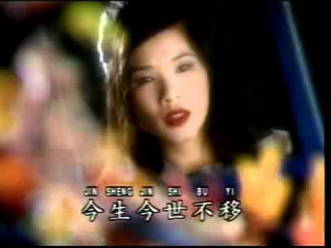 1. Ai Ni Yi Wan Nian .mp4