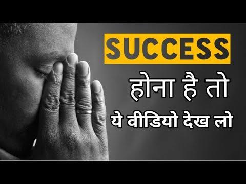 Life Changing Thought || Motivational Line || Best Motivational Shayri ||