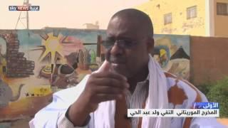 إرساء السينما في موريتانيا