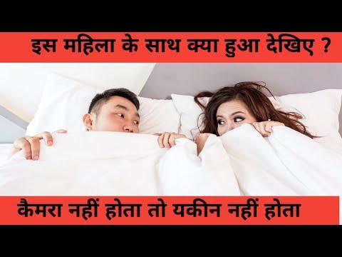 Download Hot Desi Romance xxx Video | Sexy Bhabhi devar xxx video | Hot Scene 2021