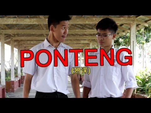 大马华人说华语的方式