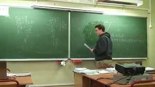 Открытый урок математики И Ю  Мязиной 16 04 15г