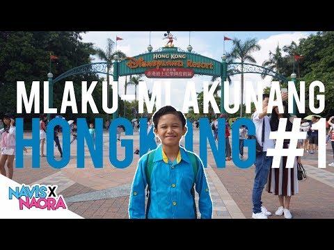 Wong Jowo Mlaku-Mlaku Nang Hongkong #1