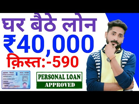 Avail Finance : Get ₹40,000 personal Loan instently in your bank account just your Aadhar+pancard
