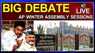 Big Debate On AP Winter Assembly Sessions | LIVE  News