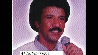 صديق متولى / الفرقة من بكرة 85