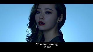 Скачать MV Jane Zhang Ft Big Sean Terminator Genisys OST Fighting Shadows
