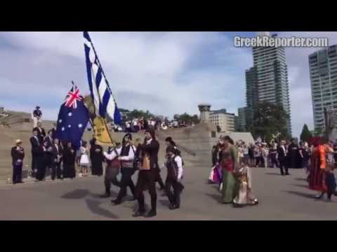 Melbourne Greek Parade 2017: Full Video