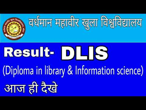 DLIS || Diploma In Library And Information Science || Result 2017