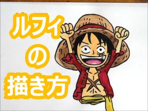 ルフィの描き方 いろいろ説明してみた[ペン画編]ワンピース drawing japanese anime , YouTube