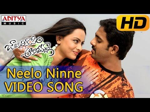 Neelo Ninne Full Video Song - Jabilli Kosam Aakashamalle Video Songs - Anup Tej, Smitik, Simmi Das
