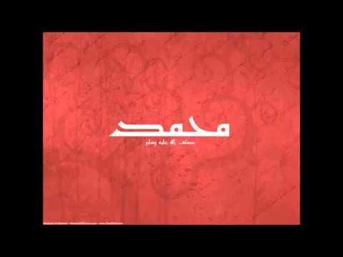 An Nabi Muhammad